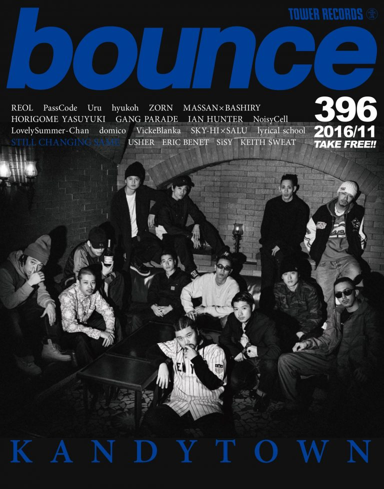 bounce-2-768x978.jpg