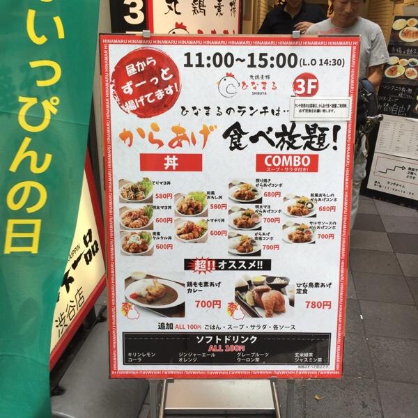 fc2blog_20161019123050f2f.jpg