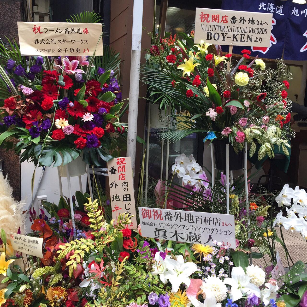fc2blog_20161101130449f10.jpg