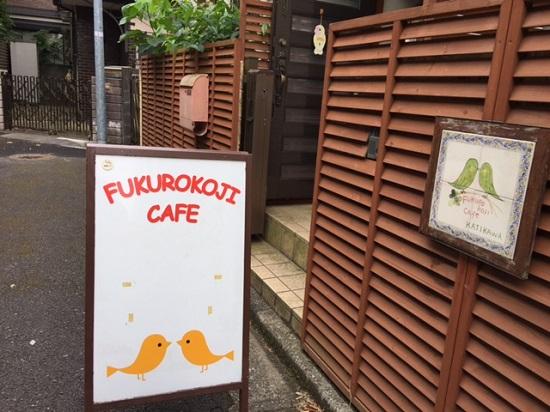 袋小路カフェさん