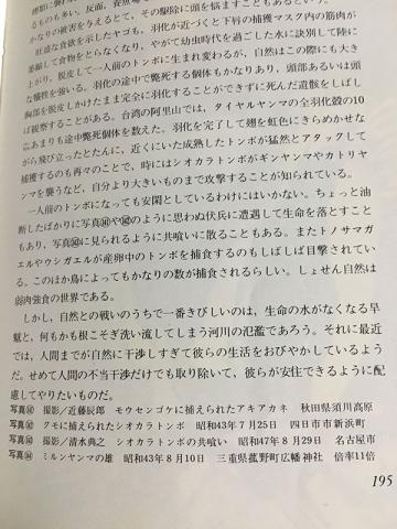 2016_07_22_03.jpg
