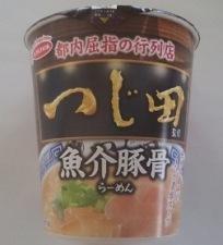 魚介豚骨らーめん01