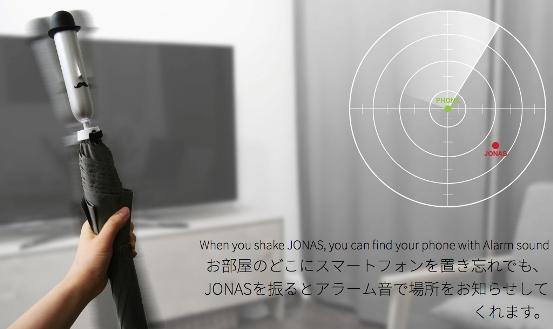 ジョナス02