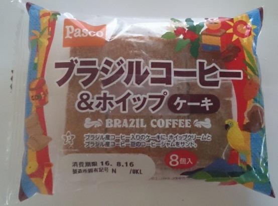 ブラジルコーヒーケーキ