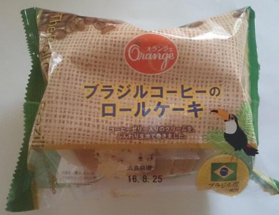 ブラジルコーヒーのロールケーキ