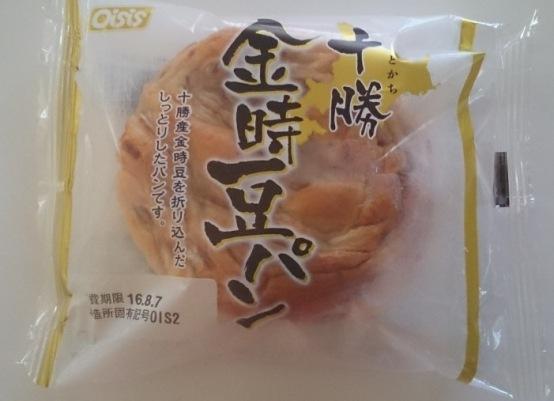 十勝金時豆パン