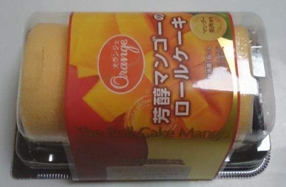 芳醇マンゴーのロールケーキ
