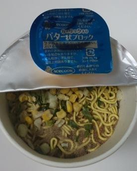 バター醤油味ラーメン02