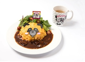 AAA Diner10-1
