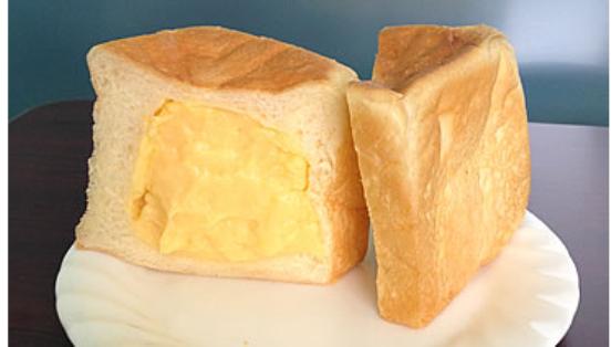 パン工房 泰