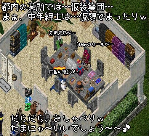 10/29のギル活