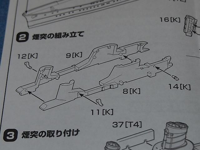002-hibiki1941_06.jpg