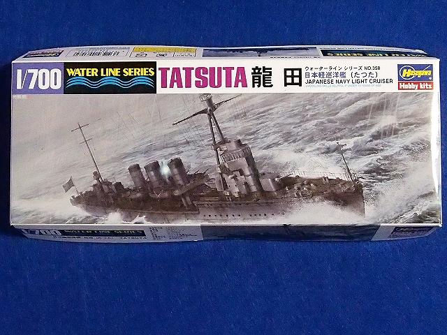003_tatuta1942_00.jpg
