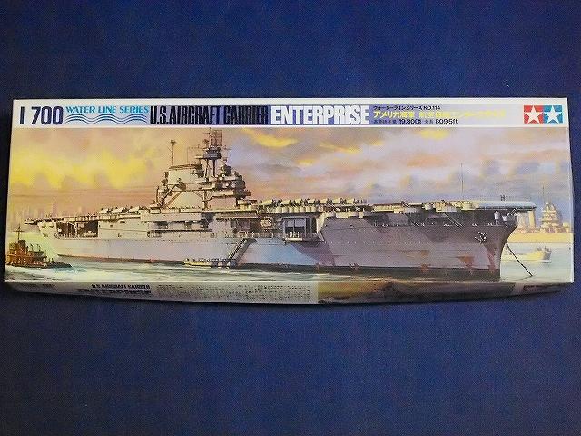 005_enterprise1944_00.jpg