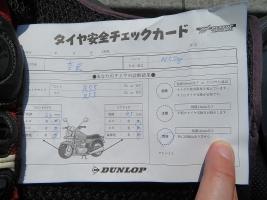 s-IMG_0599.jpg