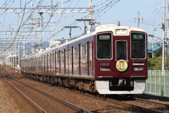 1300Frilakkuma@ibarakishi-minamiibarakiIMG_1887.jpg