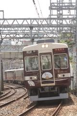 6354Fkyotrain@awaji-kamishinjoIMG_1832.jpg