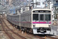 7424F@keiohachioji-kitanoIMG_6732.jpg
