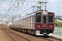 8301F@ibarakishi-minamiibarakiIMG_1836.jpg
