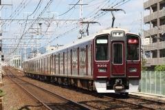 9302Foutofservice@ibarakishi-minamiibarakiIMG_1846.jpg