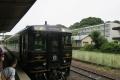 長崎熊本旅行(A列車で行こう4)