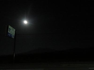 斜里岳 010