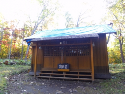 斜里岳 117