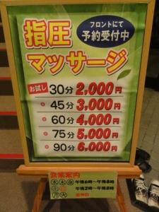 フードバレー 002