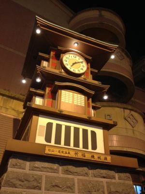 台北松山と愛媛県松山市の夢のコラボレーション
