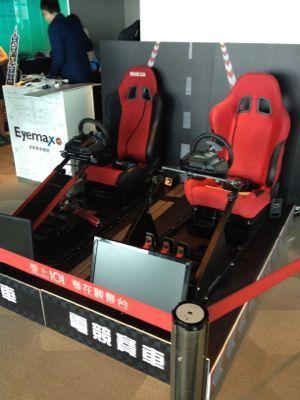 台北101 VR体験コーナー?