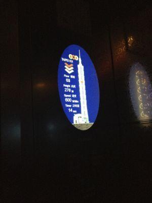 台北101展望エリアからお別れです
