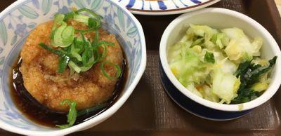 おろしポン酢牛皿定食 大根おろしと漬け物