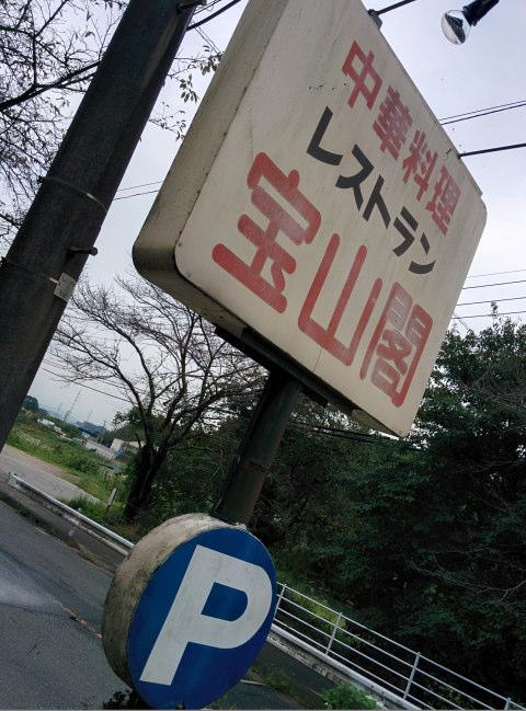 IMG_20160922_130113.jpg