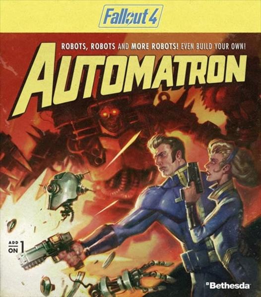 Fallout4_DLC1_Automatron_top_img_R.jpg