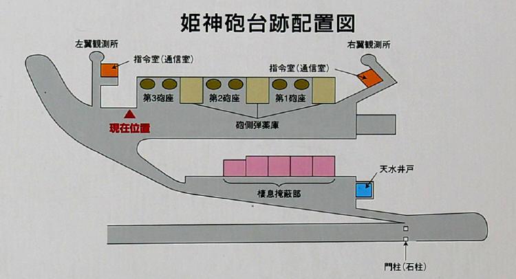 himegami6.jpg