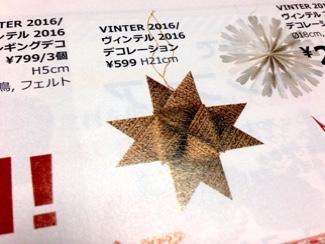 fc2blog_20161014123925e6b.jpg