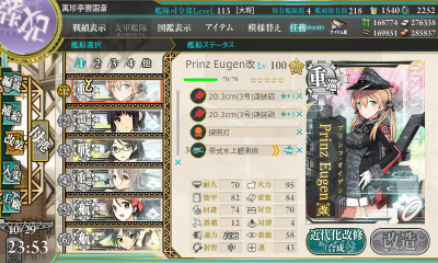 KanColle-161029-23531132.png