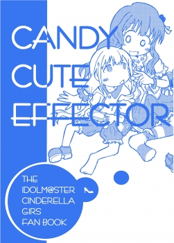candy 表紙2