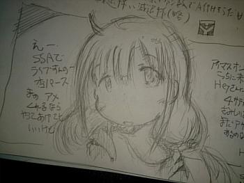 DSC_1501.jpg