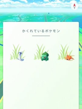 北陸ポケモン3 (600x800)