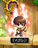 EVはなぷ