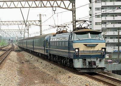 s-20K_kirishima_900813_001.jpg