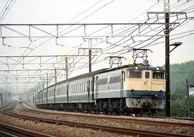 s-20K_unzen_900814_001.jpg