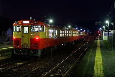 s-DFD_7177RAW.jpg