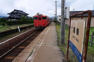 s-P1030353.jpg
