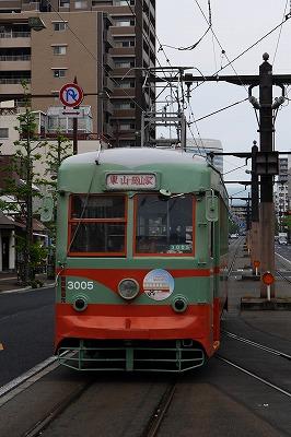 s-s-P1030009.jpg