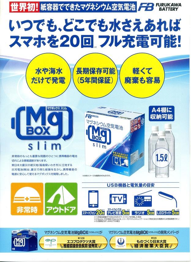 img801 - コピー