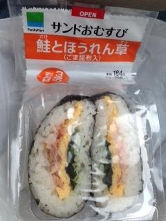 ファミマ サンドおむすび