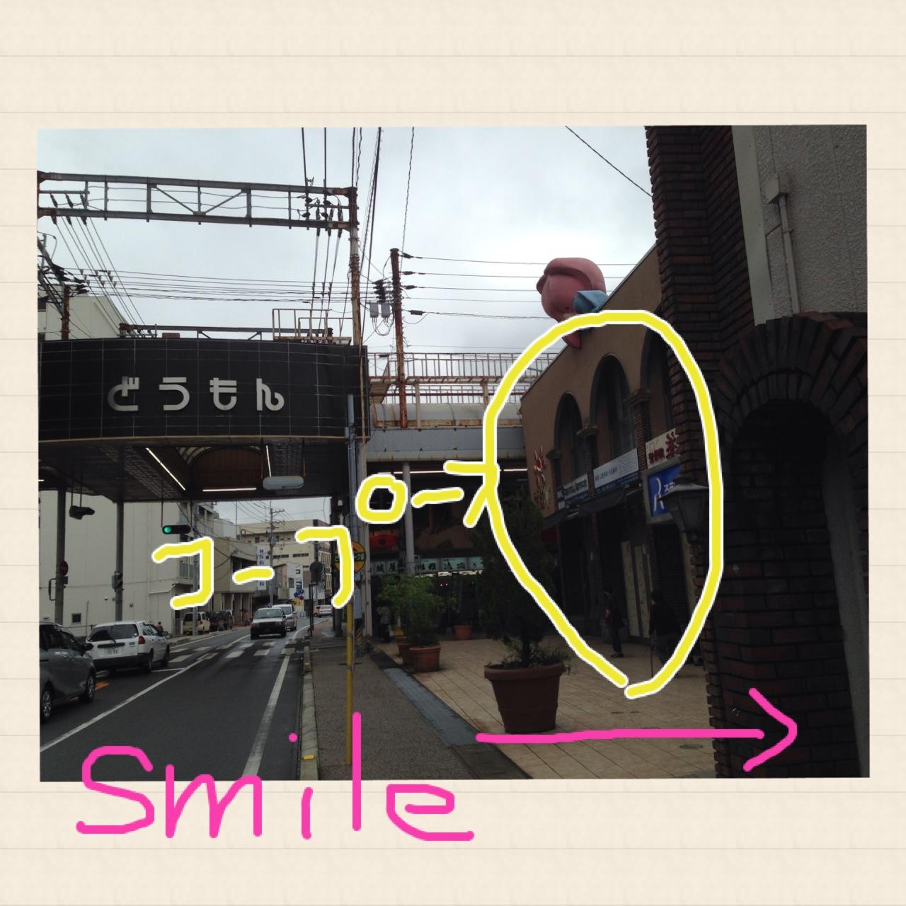 smile 1-2