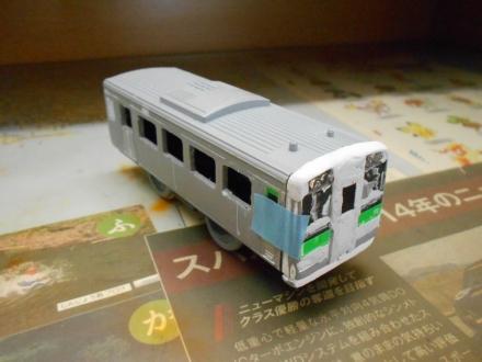 改造プラレール キハ187系スーパーおき制作記 その4
